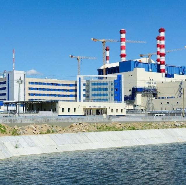 Белоярская АЭС - реализованный объект в Екатеренбурге