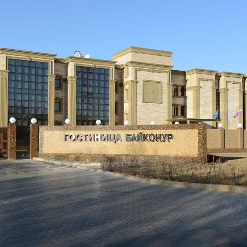 Гостиница Байконур - объект компании Парагон
