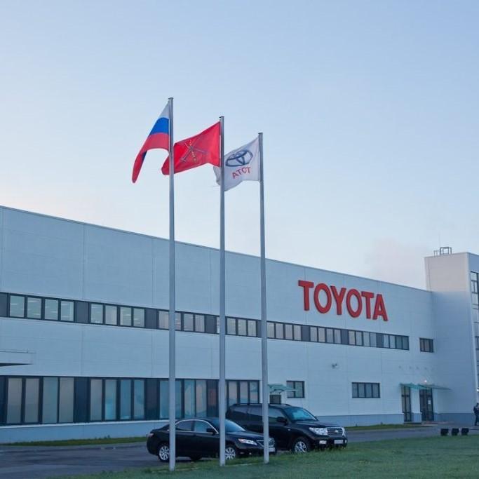 Автозавод Toyota - объект компании Парагон
