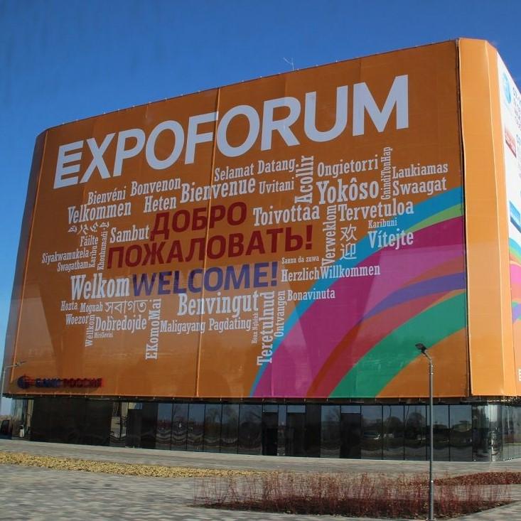 Экспофорум - объект компании Парагон