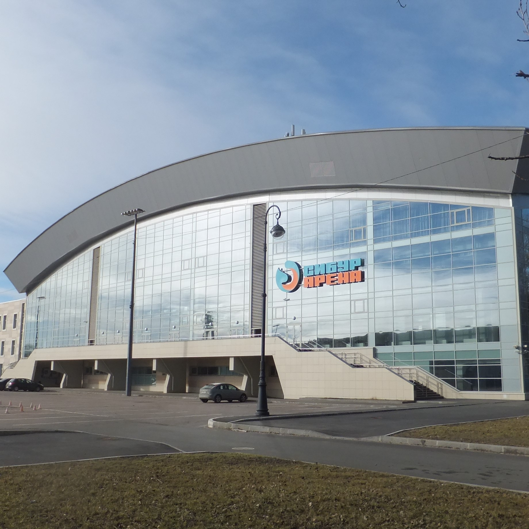 Спортивный комплекс Сибур Арена