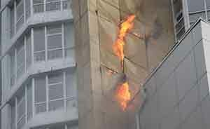 Пожаробезопасность фасадов зданий