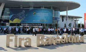 Международная выставка ITMA в Барселоне