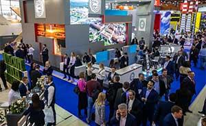 Международный форум Металл-Экспо 2019